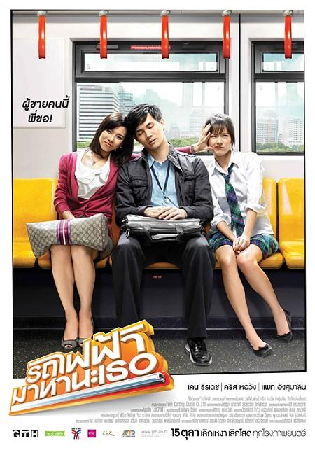 Bangkok Traffic Love Story / Tayland / 2009 Türkçe Altyazılı